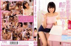 JAV HD SHIC-092 My Tutor Is Invited By My Eyes ... Mako Chan Hashigoto Mako