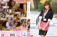 JAV HD [SNIS-360] (English sub) Pillow Sales Asuka Kirara Of Life Insurance Lady