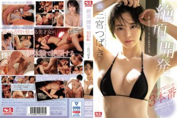 JAV HD SSNI-863 Tsubaki Sannomiya Climax Development 3 Productions For The First TimeJAV HD SSNI-863 Tsubaki Sannomiya Climax Development 3 Productions For The First Time