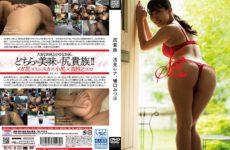 JAV HD VGD-210 Ass Nobleman Rena Asami, Mitsuha Higuchi
