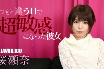 JAV HD Going Beyond the Orgasm – Sena Sakura