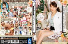 JAV HD ARM-915 The Work Of Aramura Akari, A Kissing Psychotherapist Who Treats Hearts By Drinking Plenty Of Saliva