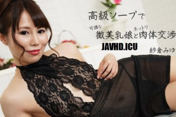 JAV HD Get Laid with a Pretty Flat-chested Beauty at Premium Soapland – Miyuki Sakura