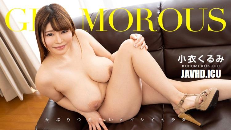 JAV HD Glamorous ~ Huge Breasts I Cup Dynamite Body – Kurumi Kokoro
