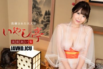 JAV HD Luxury Adult Healing Spa – Airi Mikumo