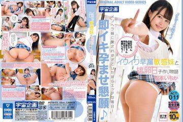 JAV HD MDTM-675 Ikuiku Premature Ejaculation Sensitive Sister And Ovulation Day Child Making Story Matsumoto Ichika ACT 011