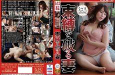 JAV HD NSPS-938 Wife Breaking The Binding Kurata Mao ~ 妻が束縛を破る倉多まお