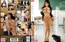 JAV HD SNIS-500 Uncensored Leaked Hentai Female Teacher Misato Arisa Of Bondage Desire
