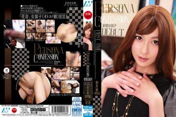 JAV HD JSTK-001 Persona Confession Nova Transvestite DEBUT First Transvestite Style Hanane