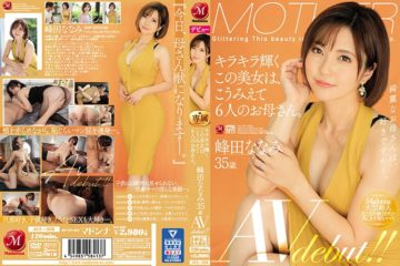 JAV HD JUL-328 This Shining Beauty Is A Mother Of Six. Nanami Mineda 35 Years Old AV Debut!