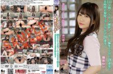 JAV HD KV-221 133 Minutes Of Non-stop Shooting, 28 Shots Of Vaginal Cum Shot With Uncut Editing, 20 Long-time Cleaning Blowjobs And Bukkake! Shinomiya Yuri