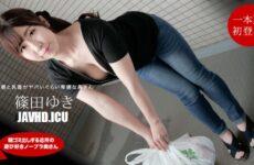 JAV HD A Playful No Bra Wife in The Neighborhood Who Puts Out Garbage in The Morning – Yuki Shinoda
