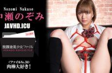 JAV HD Beautiful Girl's After School Life No 34 ~ Dick Lover! – Nozomi Nakase