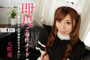 JAV HD Blowjob Maid Services: Let Me Clean Your Cock, Sir! – Moe Osaki