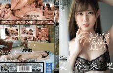 JAV HD DASD-770 Dense Sexual Intercourse Where Sweat And Love Juice Dripping With Bare Desire. Standard Edition Akari Mitani