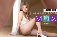 JAV HD Drama Collection M Slut – Rena Hiiragi