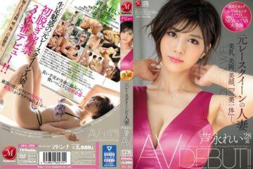 "JAV HD JUL-376 Former Race Queen Married Woman Rei Ashinaga 28 Years Old AV DEBUT! !! Beautiful Breasts, Beautiful Legs, Beautiful Face, ""Sanbi One"""