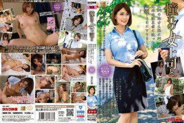 JAV HD MOND-203 Longing Female Boss And Kasumi Ikeya
