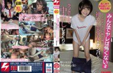 JAV HD NNPJ-409 Nampa JAPAN Kira Rin