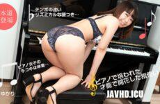 JAV HD Naughty Piano Lesson – Yukari Sato