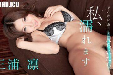 JAV HD Take a Closer Look at Me ~ I'm Getting so Wet – Rin Miura