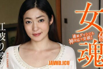 JAV HD The Soul of Actress: God Responds to Any Punishment – Ryu Enami
