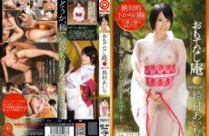 JAV HD ABP-109 Uncensored Leaked Hospitality Hermitage Naive Komachi Suzumura Airi