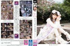 JAV HD BNST-016 Eros Company With A Lolita - Ichika Matsumoto
