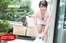 JAV HD Braless Neighbor In The Morning – Kanae Murakami