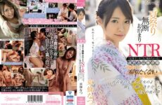 """JAV HD CAWD-161 Staying Without Permission At The Summer Festival NTR """"I'm Tired Of Being Perfect"""" I Was Told That I Didn't Want To Go Home Because I Was Tired Of Being Tired ... A Dream Of A Midsummer Night When I Was Fiercely Hungry Like Fireworks With My Senior In A Yukata Natsu Tojo"""
