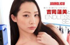 JAV HD Endless Sex Renmi Yoshioka