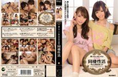 JAV HD IPZ-127 (English Sub) Cohabitation Of Activity Rio Aino Kishi Is Too Sweet Of Aino And Rio And I