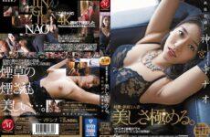 JAV HD JUL-388 High-class Whore Nao Jinguji Bewitching, Splendid Married Woman-, The Beauty Is Extreme.