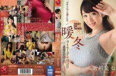 JAV HD JUL-416 Creampie Sexual Intercourse With A Mother-in-law Who Sweats In A Warm Winter Knit Sweater. Aishichi Shinkawa