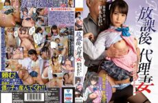 JAV HD MUDR-133 After School Deputy Wife Father-in-law Wants To Conceive A Daughter Aoi Kururugi