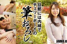 JAV HD Married Woman Pops Virgin Boy's Cherry in Secret Vol 5 – Minami Tanaka