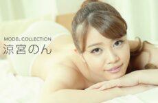 JAV HD Model Collection: Non Suzumiya