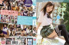 JAV HD OFJE-287 Moe Amatsuka X Girls ~ Raw Best Uniform 12 Titles 8 Hours Special