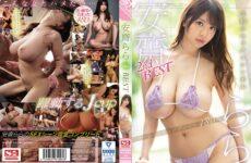 JAV HD OFJE-288 Anzai Rara 2nd BEST