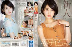JAV HD PRED-273 Newcomer Exclusive Decision The Blessing Of Nature Transparency. Well-bred Hanikami Sister AV Debut Mami Sakurai