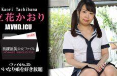 JAV HD Beautiful Girl's After School Life No 35: Playing with a Submissive Girl – Kaori Tachibana