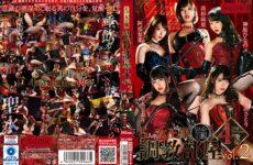 JAV HD SALO-032 5 Queen Training Room 4 Hours Vol.2