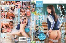 JAV HD SDAB-156 Compliant Uniform Beautiful Girl Absolute Obedience Raw Saddle Creampie Sexual Intercourse Marina Saito