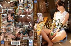 JAV HD SHKD-920 Female College Student Home Drinking Ring ~ Monami Rin