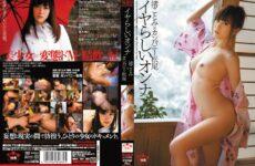 JAV HD SOE-793 Uncensored Leaked Nasty Woman Nagisa × Kotomi Matsuo Company