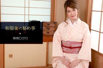 JAV HD The Secret of A Kimono Wife Hikari Kannan