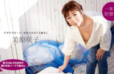 JAV HD Sakiko Mihara, A Playful No Bra Wife in The Neighborhood who Puts out Garbage in The Morning
