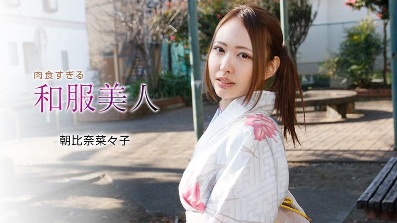 JAV HD Beautiful Japanese Clothes That Eat too Much Meat Nanako Asahina