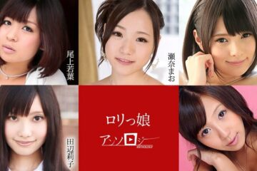 JAV HD Lorikko Anthology Mihono Sena, Mao Onoue, Wakaba Riko, Tanabe Nagisa