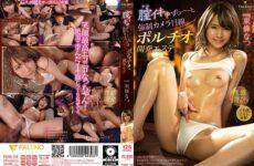JAV HD (Chinese Subtitles) FSDSS-138 Beauty Treatment Salon Natsu Tojo